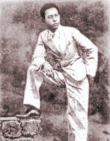 Ang Ban Tjiong