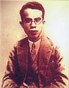 Ilyas Yacoub