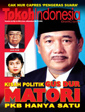 cover-02-matori-cf-main