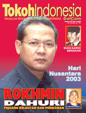 cover-07-rokhmin-cf-main